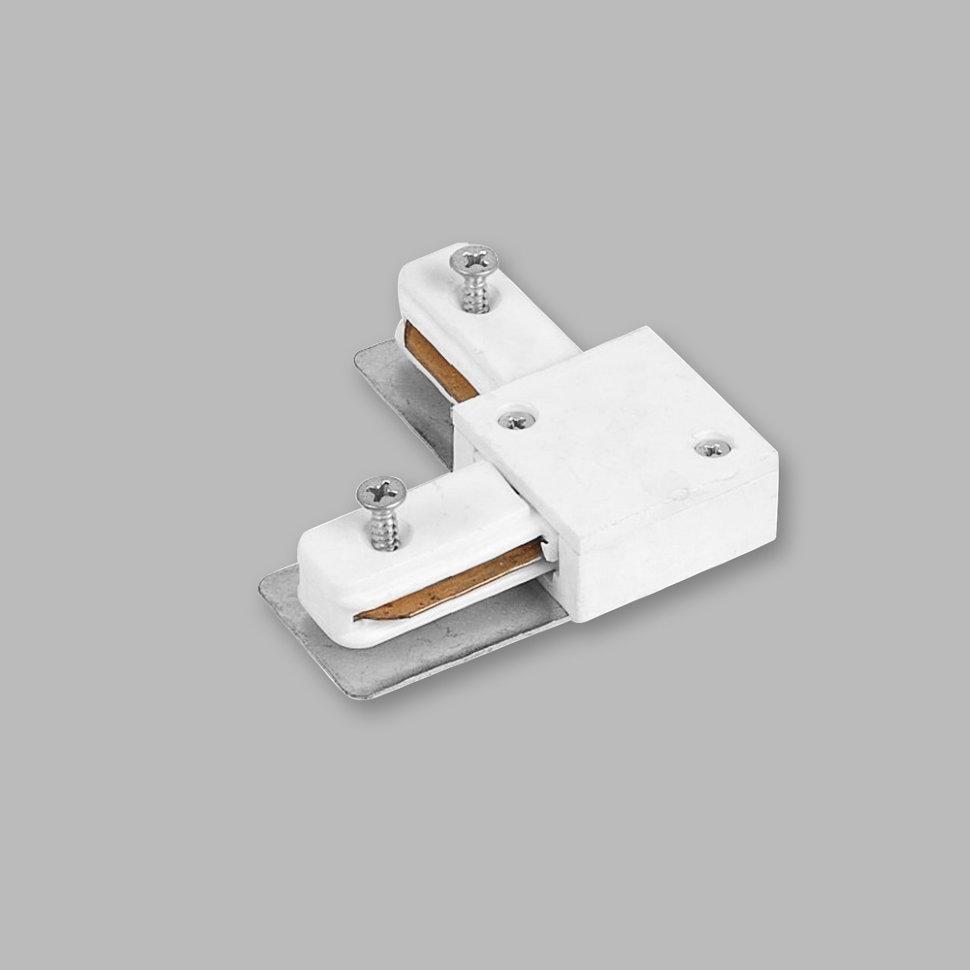 Коннектор угловой для шинопровода, белый