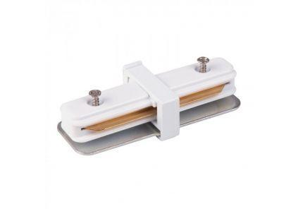 Коннектор прямой для встраиваемого шинопровода, белый