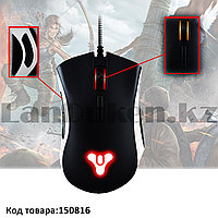 Проводная игровая мышь оптическая матовая световая LED USB 7 кнопок 16 000 dpi Razer Deathadder Elite 5G