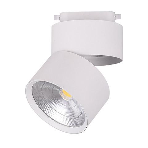 Светильник трековый светодиодный на шинопровод  15W, 1350 Lm, 4000К, 90 градусов, белый