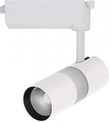 Светильник трековый светодиодный на шинопровод 12+5W, 1080 Lm, 35 градусов, белый, 4000К и подсветка зеленая