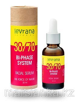 Двухфазная сыворотка для лица 30/70, 30мл (Levrana)