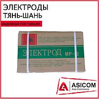 Сварочные электроды - Тянь-Шань, МР-3, d - 2.5 мм