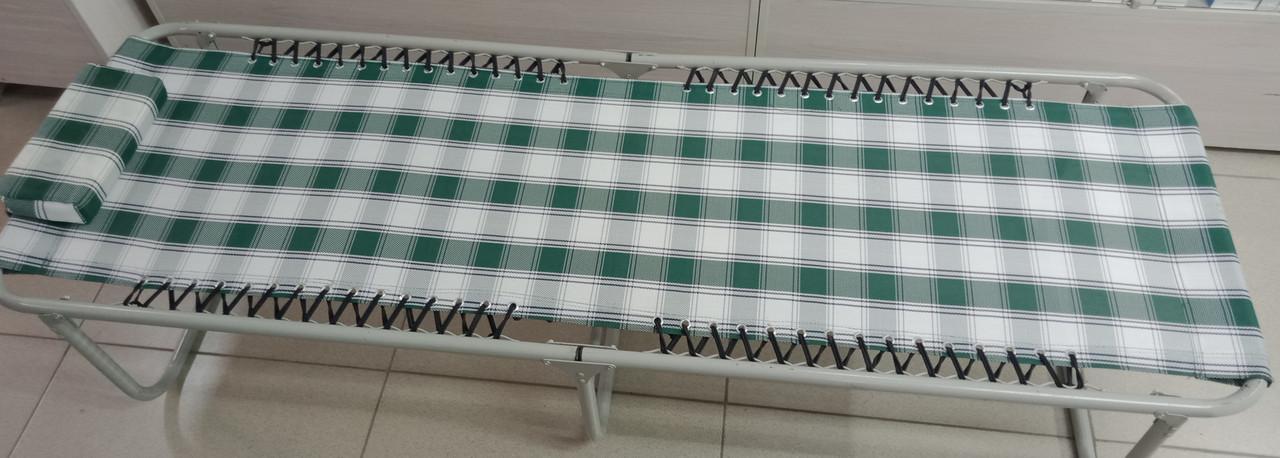 Раскладушка походная с подголовником до 110 кг (183*62)
