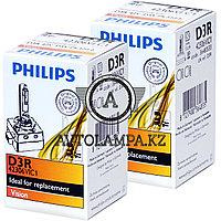 42306VIC1 Ксеноновая лампа D3R Philips Xenon Vision уп.1шт.