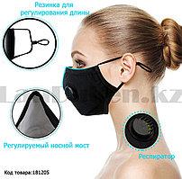 Многоразовая защитная маска респиратор от пыли и холода с резинкой для регулировки длины Ju Bi Xiu