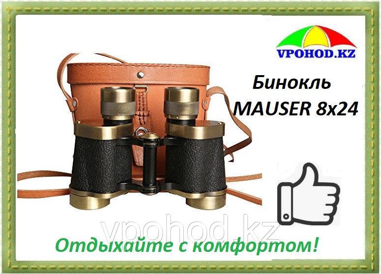 Бинокль MAUSER 8x24