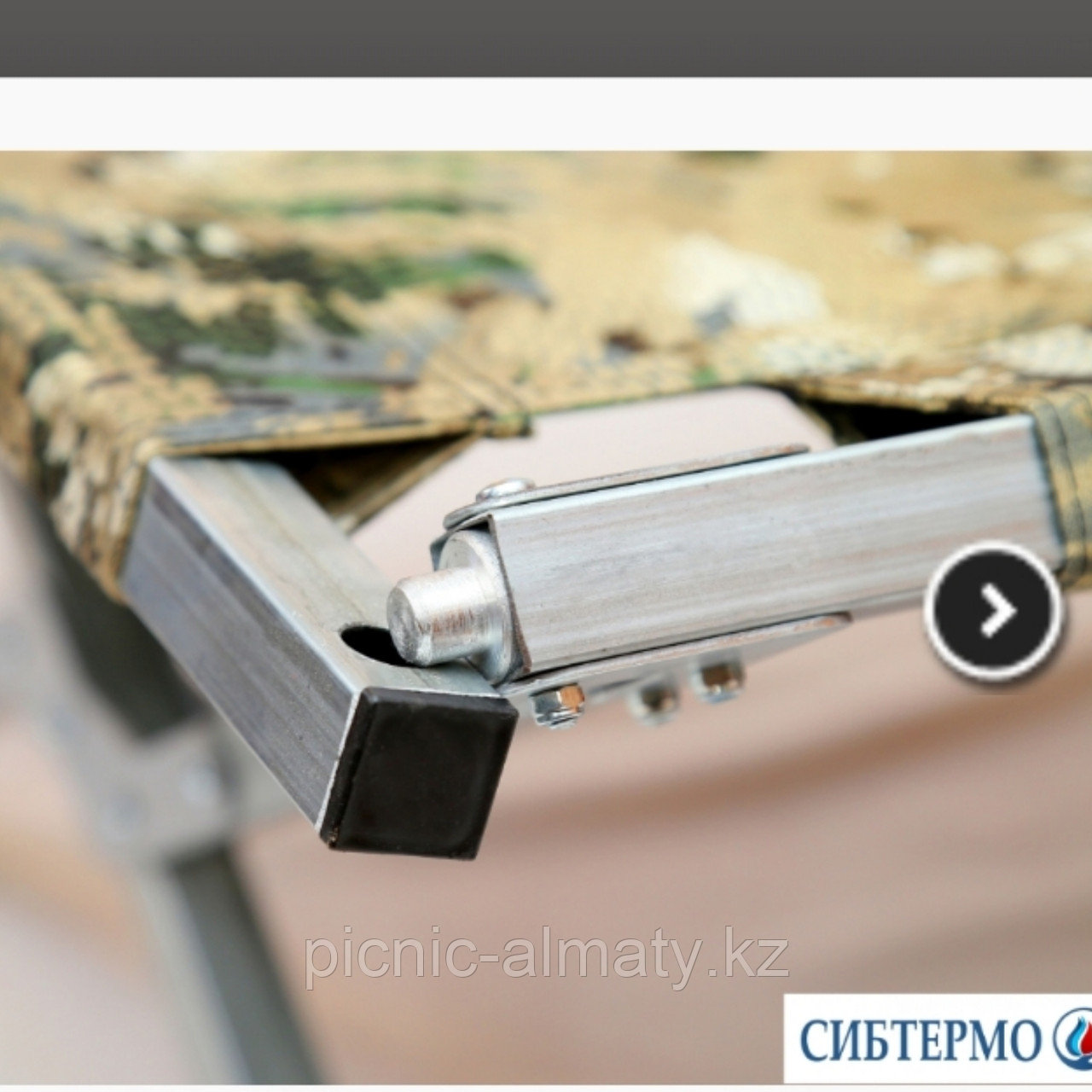 Раскладушка сибтермо - фото 2