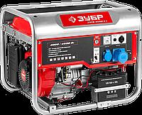 Бензиновый генератор с автозапуском, 4500 Вт, ЗУБР, МАСТЕР, ЗЭСБ-4500-ЭА Зубр