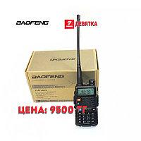 Рация BAOFENG UV-5R-6900