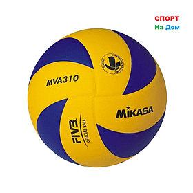 Мяч волейбольный Mikasa MVA310 (Original)