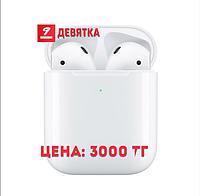 Apple AirPods (2-го поколения)