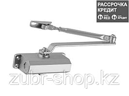 Доводчик дверной ЗУБР для дверей массой до 40 кг, цвет серебро (37910-50)