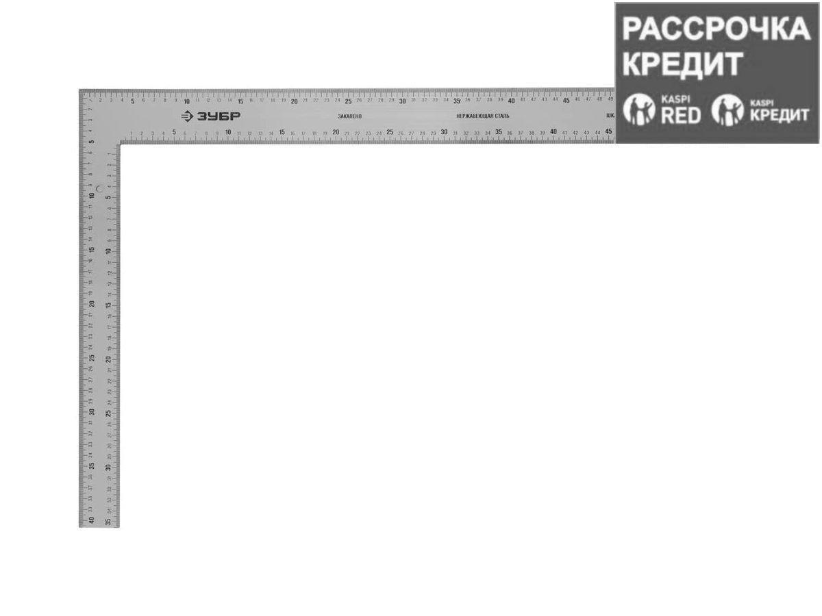 Угольник столярный ЗУБР 3434-61_z01, ЭКСПЕРТ, цельнометаллический, гравированная шкала (шаг 1мм), 600 х 400 мм