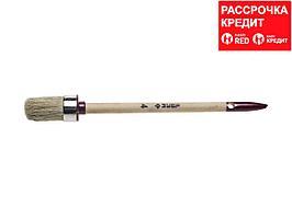 """Кисть круглая ЗУБР """"УНИВЕРСАЛ - МАСТЕР"""", светлая щетина, деревянная ручка, №4, 25мм (01501-25)"""