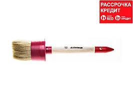 """Кисть круглая ЗУБР """"УНИВЕРСАЛ - МАСТЕР"""", светлая щетина, деревянная ручка, №20х65мм (01501-65)"""