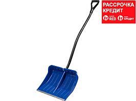 ЗУБР АРКТИКА лопата снеговая, пластиковая с алюминиевой планкой, эргономичный металлический черенок, V-ручка,