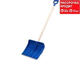 ЗУБР АЛЯСКА лопата снеговая, пластиковая с алюминиевой планкой, деревянный черенок, V-ручка, 490 мм. (39923)