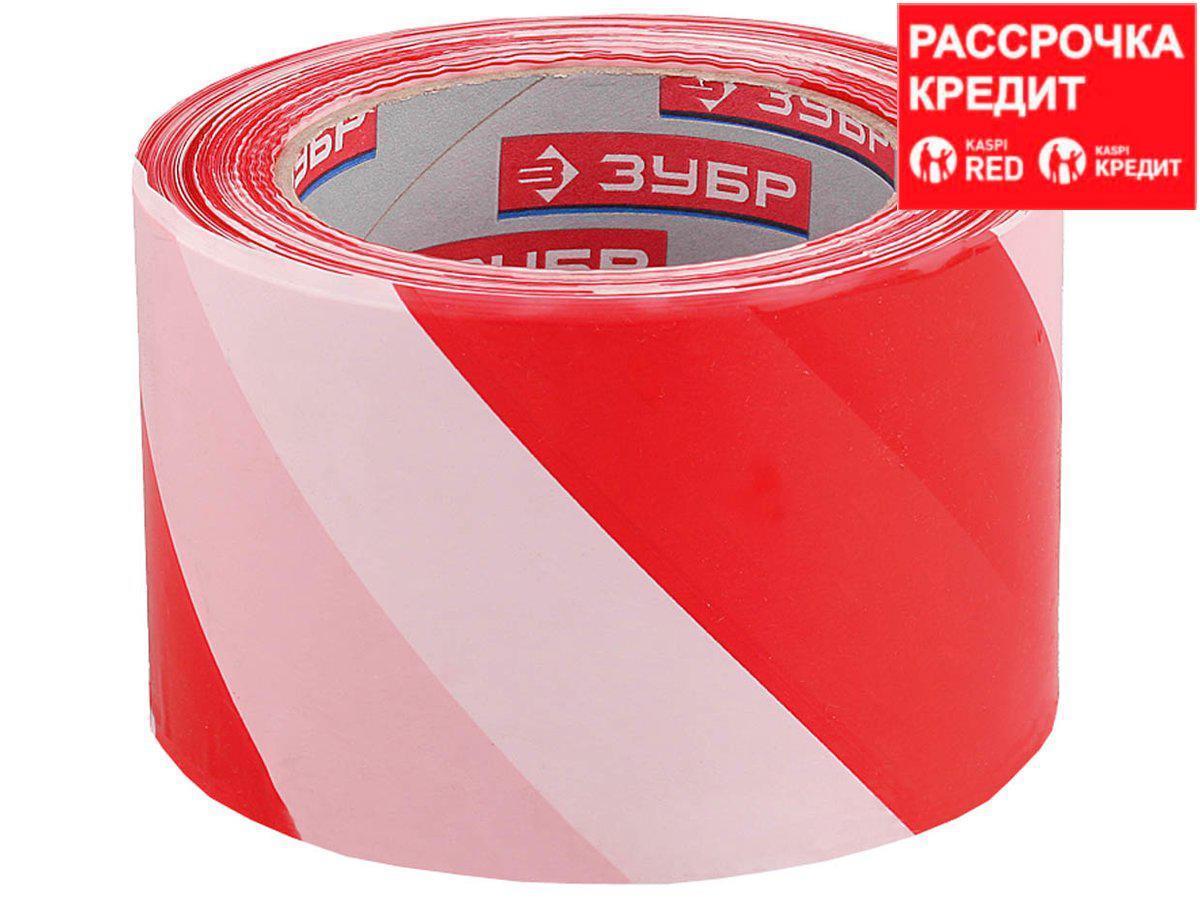 Сигнальная лента ЗУБР 12240-70-200, МАСТЕР, цвет красно-белый, в индивидуальной упаковке, 70 мм х 200 м
