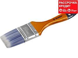"""Кисть плоская ЗУБР """"АКВА-МАСТЕР"""", искусственная щетина, деревянная ручка, 50мм (4-01007-050)"""