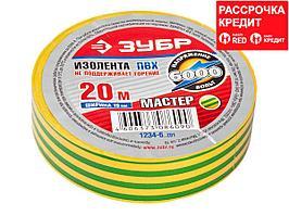 Изолента, ЗУБР Мастер 1234-6, ПВХ, не поддерживающая горение, 6000 В, 19мм х 20м, желто-зеленая (1234-6_z01)