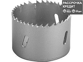 ЗУБР 57мм, коронка биметаллическая, быстрорежущая сталь (29531-057_z01)