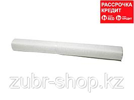 Сетка ЗУБР армировочная стеклотканевая, 2х2мм, 100см х 50м, 1242-100-50