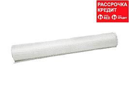 Сетка армировочная стеклотканевая, штукатурная, яч. 5х5 мм, 50см х 10м, ЗУБР (1245-050-10)
