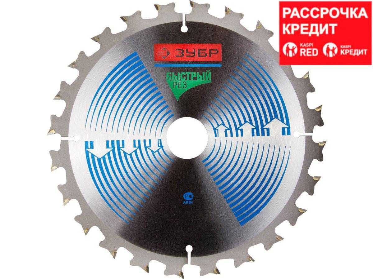 ЗУБР Быстрорез 170 x 16мм 24Т, диск пильный по дереву (36901-170-16-24)