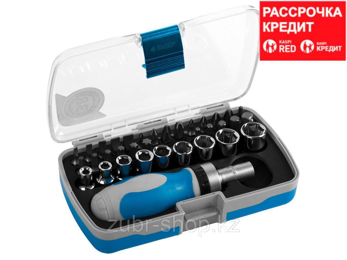 Набор инструментов торцевые головки и биты ЗУБР 25288-H38, ЭКСПЕРТ, отвертка с насадками, в пластиковом боксе, 38 предметов