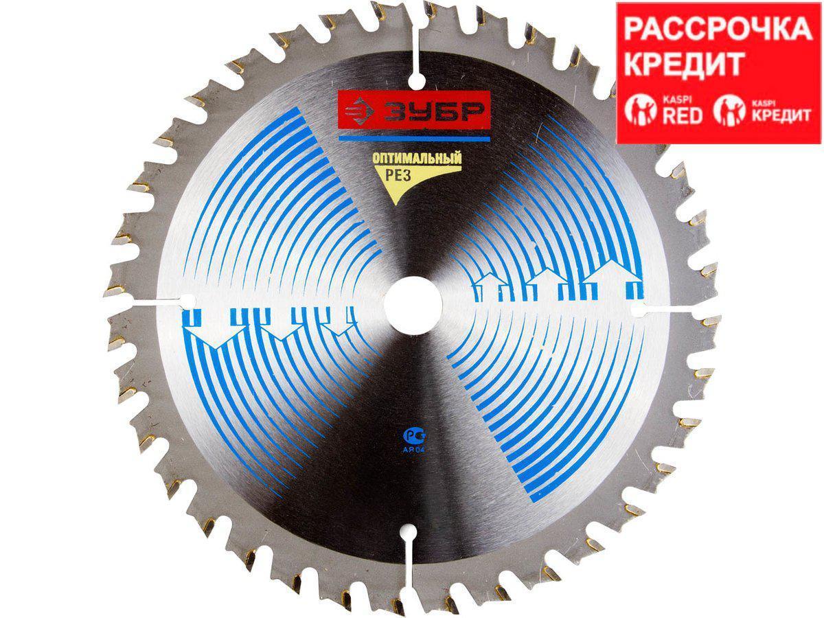 Пильный диск по дереву ЗУБР 36903-130-16-24, ЭКСПЕРТ, Оптимальный рез, 130 х 16 мм, 24Т