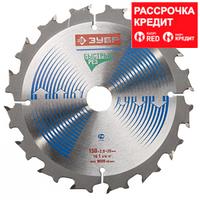 ЗУБР Оптима 170 x 16мм 36Т, диск пильный по дереву (36903-170-16-36)