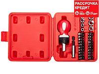 Набор инструментов торцевые головки и биты ЗУБР 25420-H29, МАСТЕР в комплекте с насадками, в боксе, 29 предметов