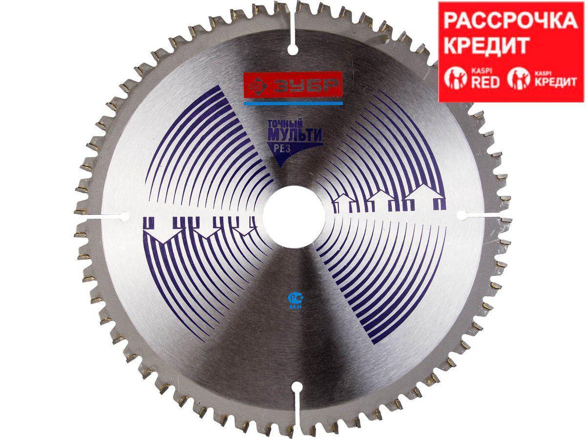 Пильный диск по дереву универсальный ЗУБР 36907-160-16-48, ЭКСПЕРТ, Точный-МУЛЬТИ рез, по алюминию, ламинату, пластику, ДСП, 160 х 16 мм, 48Т