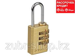 """Замок ЗУБР """"ЭКСПЕРТ"""" навесной мини, кодовый, 3 диска (37118-1_z01)"""
