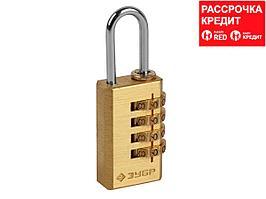 """Замок ЗУБР """"ЭКСПЕРТ"""" навесной мини, кодовый, 4 диска (37118-2_z01)"""