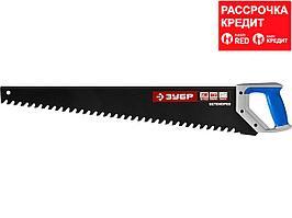 Ножовка по пенобетону (пила) БЕТОНОРЕЗ 700 мм, шаг 20 мм, 34 твердосплавных резца, твердосплавные напайки,