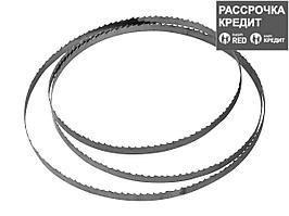 ЗУБР 2234 х 10 х 0,5мм, 6TPI полотно ленточное для пилы ЗПЛ-750-305 (155815-305-4)