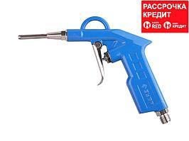 """Пистолет ЗУБР """"ЭКСПЕРТ"""" для продувки, стандартное сопло (06463)"""