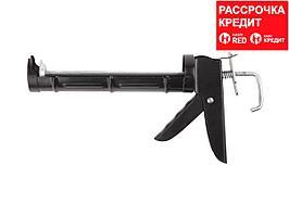 ЗУБР полукорпусной пистолет для герметика Мастер, 310 мл. (06621)
