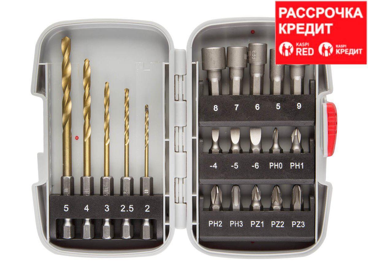 Набор бит для шуруповерта ЗУБР 26055-H20, насадки для шуруповерта и дрели, биты, торцовые головки, биты-сверла, 20 предметов