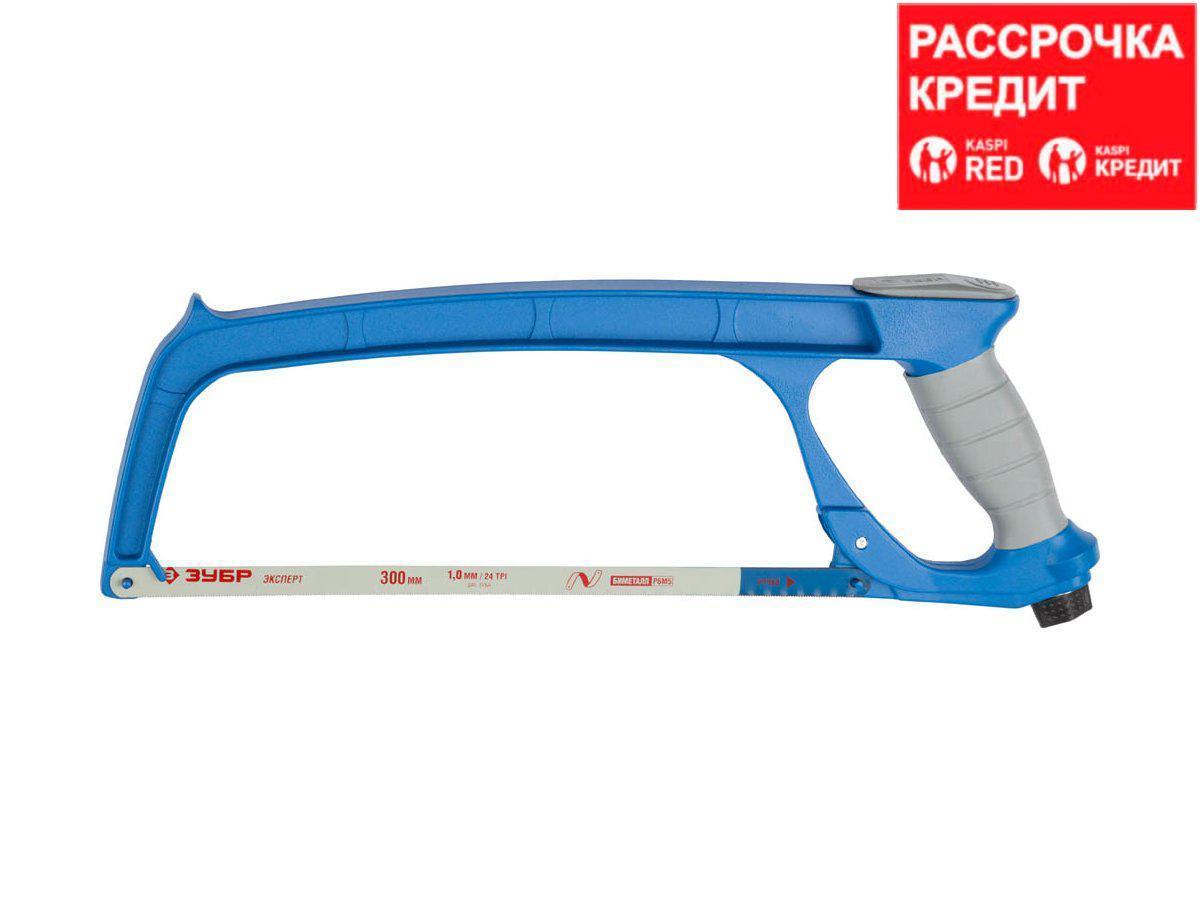 ПРО-500 ножовка по металлу, 140 кгс, ЗУБР (15776_z01)