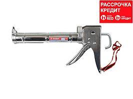 ЗУБР полукорпусной пистолет для герметика Профессионал, хромированный, 310 мл. (06625)