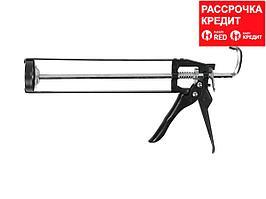 ЗУБР скелетный пистолет для герметика Мастер, 310 мл. (06630)