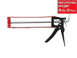 ЗУБР скелетный пистолет для герметика Монтажник, 310 мл, серия Профессионал (06631)
