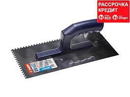 ЗУБР Профи 130х280 мм, 4х4 мм, гладилка штукатурная зубчатая нержавеющая с пластиковой ручкой. Серия Профессионал. (0804-04)