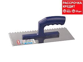 ЗУБР Профи 130х280 мм, 6х6 мм, гладилка штукатурная зубчатая нержавеющая с пластиковой ручкой. Серия Профессионал. (0804-06)