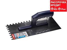 ЗУБР Профи 130х280 мм, 8х8 мм, гладилка штукатурная зубчатая нержавеющая с пластиковой ручкой. Серия Профессионал. (0804-08)