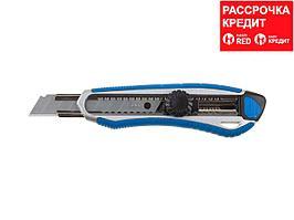 """Нож ЗУБР""""ЭКСПЕРТ"""", двухкомпонентный корпус, с механическим фиксатором, с сегментированным лезвием 18 мм, сталь У8А. (09178)"""