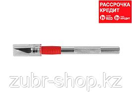 """Набор ЗУБР Нож """"МАСТЕР"""" для художеств. и дизайнер. работ, с перовым лезвием, метал. корпус, сталь У8А, 5 лезвий, 6 пред (09317)"""